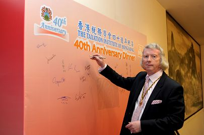 40th Anniversary Dinner of The Taxation Institute of Hong Kong